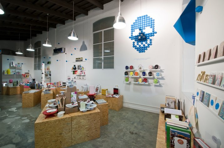 The Private Space Shop (Exhibitions, Print) by Lo Siento Studio, Barcelona